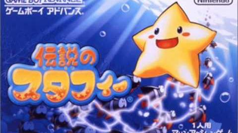 Densetsu no Starfi Ripped Soundtrack - Meeting Lobber