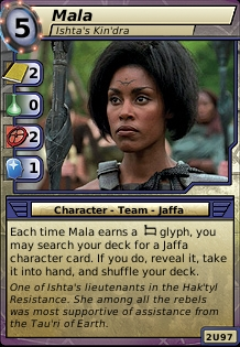 File:Mala (Ishta's Kin'dra).jpg