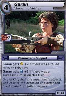 File:Garan (Servant of Arkhan).jpg