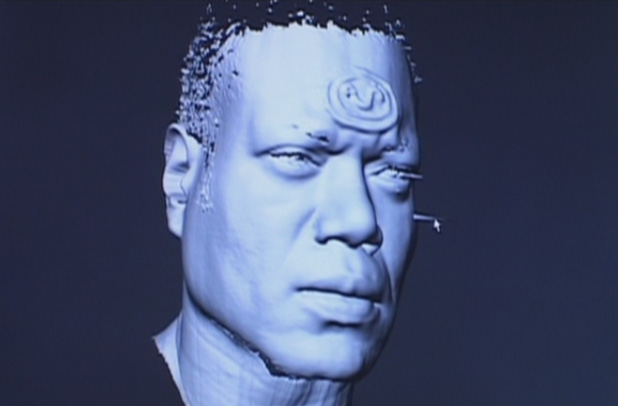 File:SGTA facescan01.jpg