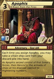File:Apophis (Risen from the Fires).jpg