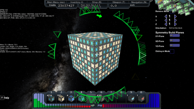 File:Power Cube.png