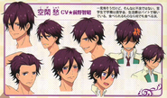 Character Design in PASH! Magazine Aug '15 - Kuga