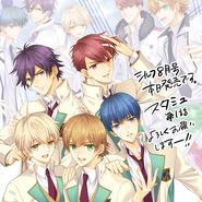 Team Otori