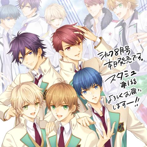 File:Team Otori.png