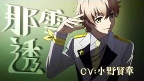 High School Star Musical - First PV