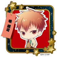 Tanabata Festival Icon (13)