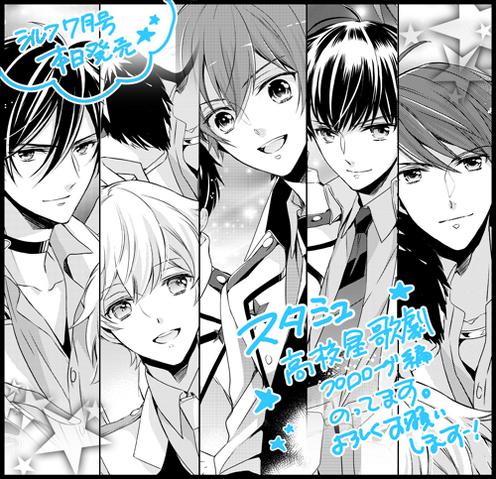 File:Team Otori (b&w).png