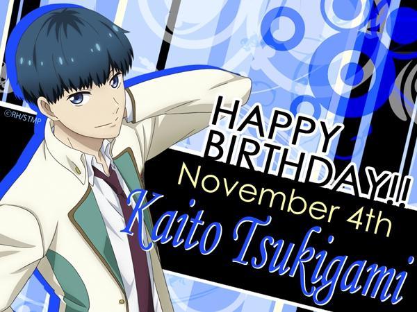 File:Kaito-Birthday.jpg