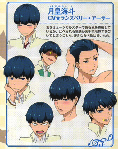 File:Character Design in PASH! Magazine Aug '15 - Tsukigami.PNG