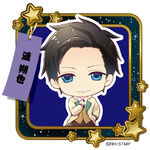 Tanabata Festival Icon (15)