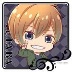Main Icon (22) Futaba Taiga
