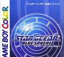 Star Ocean: Blue Sphere