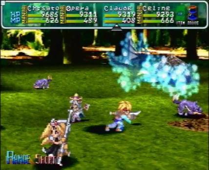 File:DragonRoar2.jpg