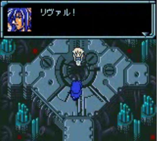 File:Rival and Dias.png