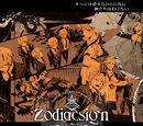 Film Festival Series Vol.4 ~Zodiac Sign~