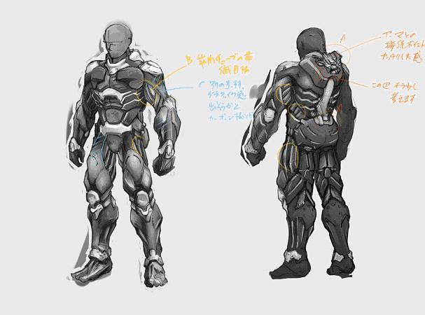 File:Inner suit conceptual design.jpg