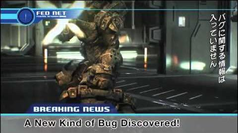 A new kind of bug - Starship Troopers Invasion 2012
