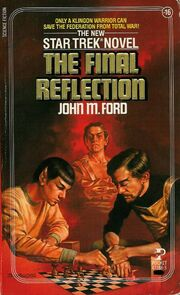 FinalReflection