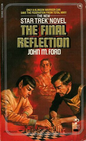 File:FinalReflection.jpg