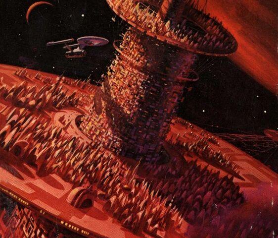 File:Galactic Whirlpool - Wanderer.jpg