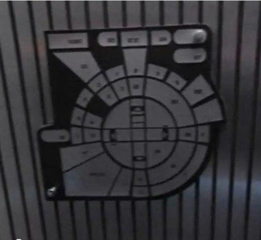 File:Turbolift control pad.jpg
