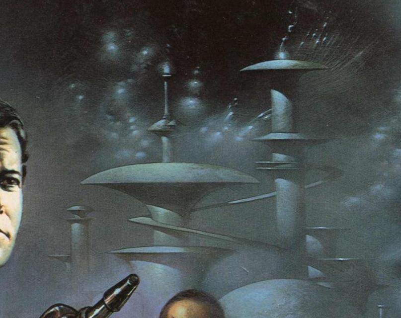File:Romulan station.jpg