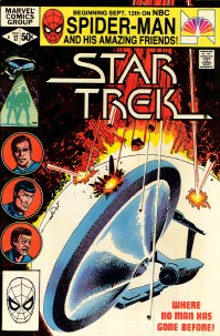 File:Marvel TOS 17.jpg
