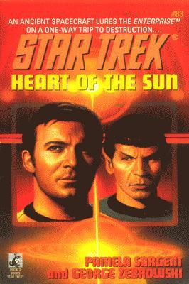 File:Heart of the Sun.jpg