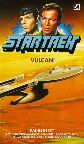 File:VulcanCorgi.jpg
