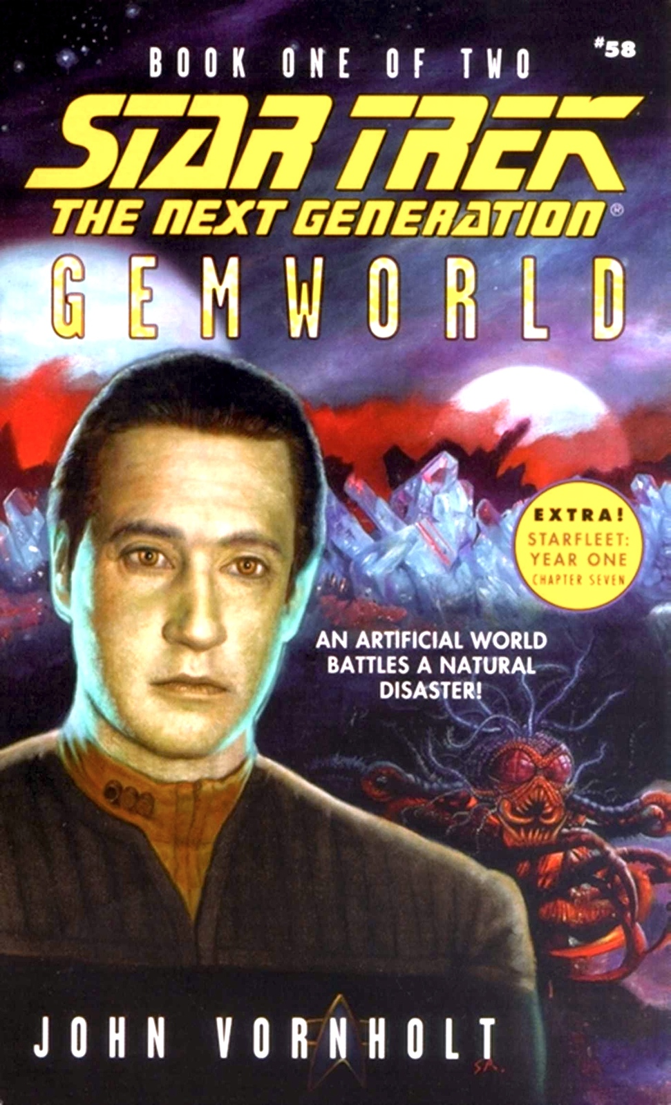 File:Gemworld1.jpg