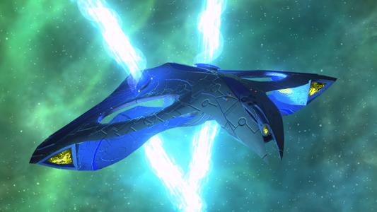 File:R'mor temporal science vessel.jpg