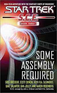 File:SomeAssemblyRequiredComp Cover.jpg