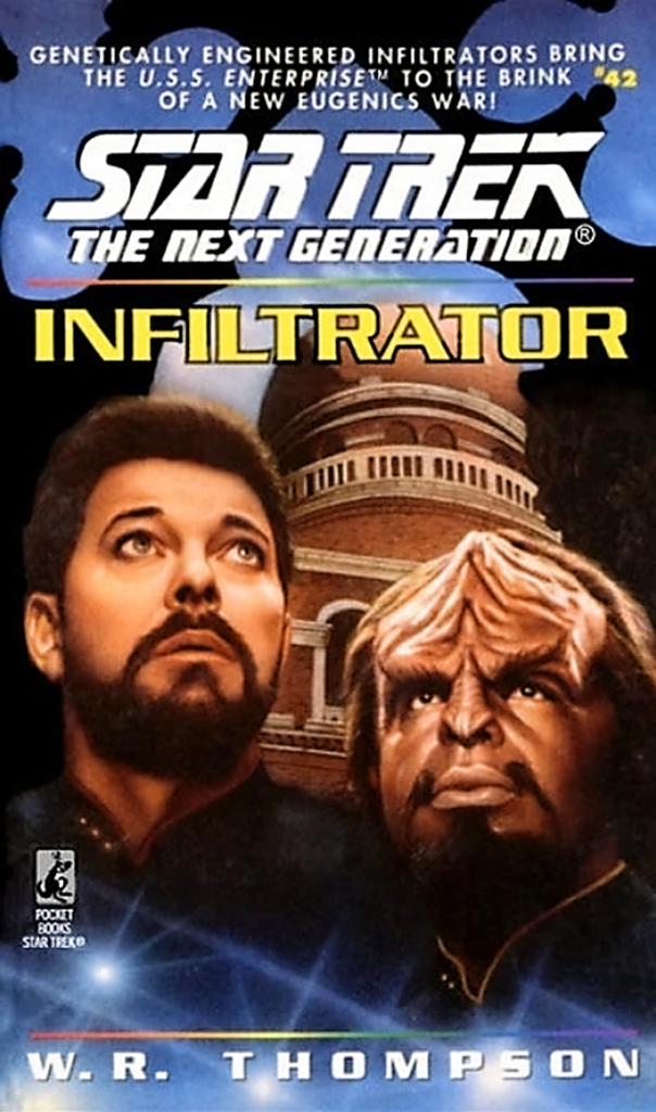 File:Infiltrator.jpg
