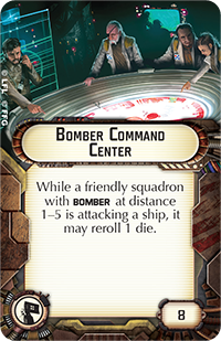 File:Swm18 bomber command center.png