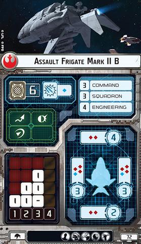 File:Assault-frigate-mark-II-B.png