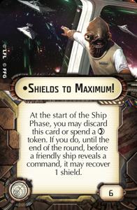 File:Swm21-shields-to-maximum.png