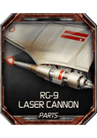 File:RG-9LaserCannon.png