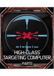 File:High-ClassTargetingComputer.png
