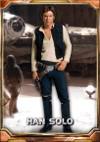 File:Sphansolo.png