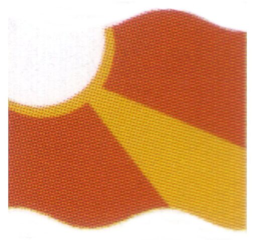 File:Ark Roose flag.jpg