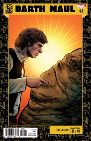 File:Darth Maul 4 Star Wars 40th Anniversary.jpg