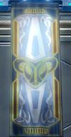 Organa Banner