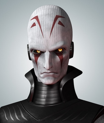 File:TheInquisitor.png