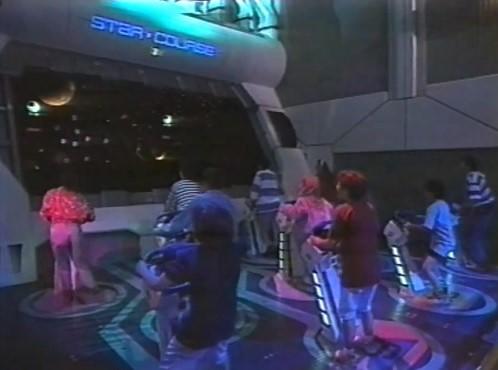 File:Star Course video.jpg