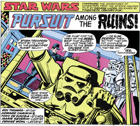 File:Pursuit among the ruins front panel.jpg
