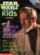 Star Wars kids 11