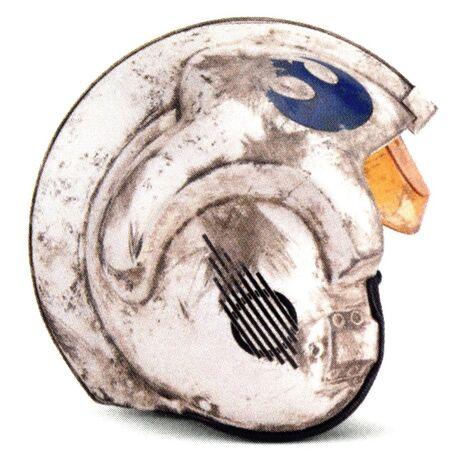 File:Binli helmet.jpg