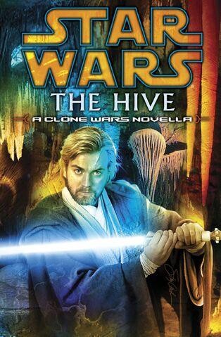 File:The hive.jpg