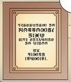 Commodex Tahns plaque.png